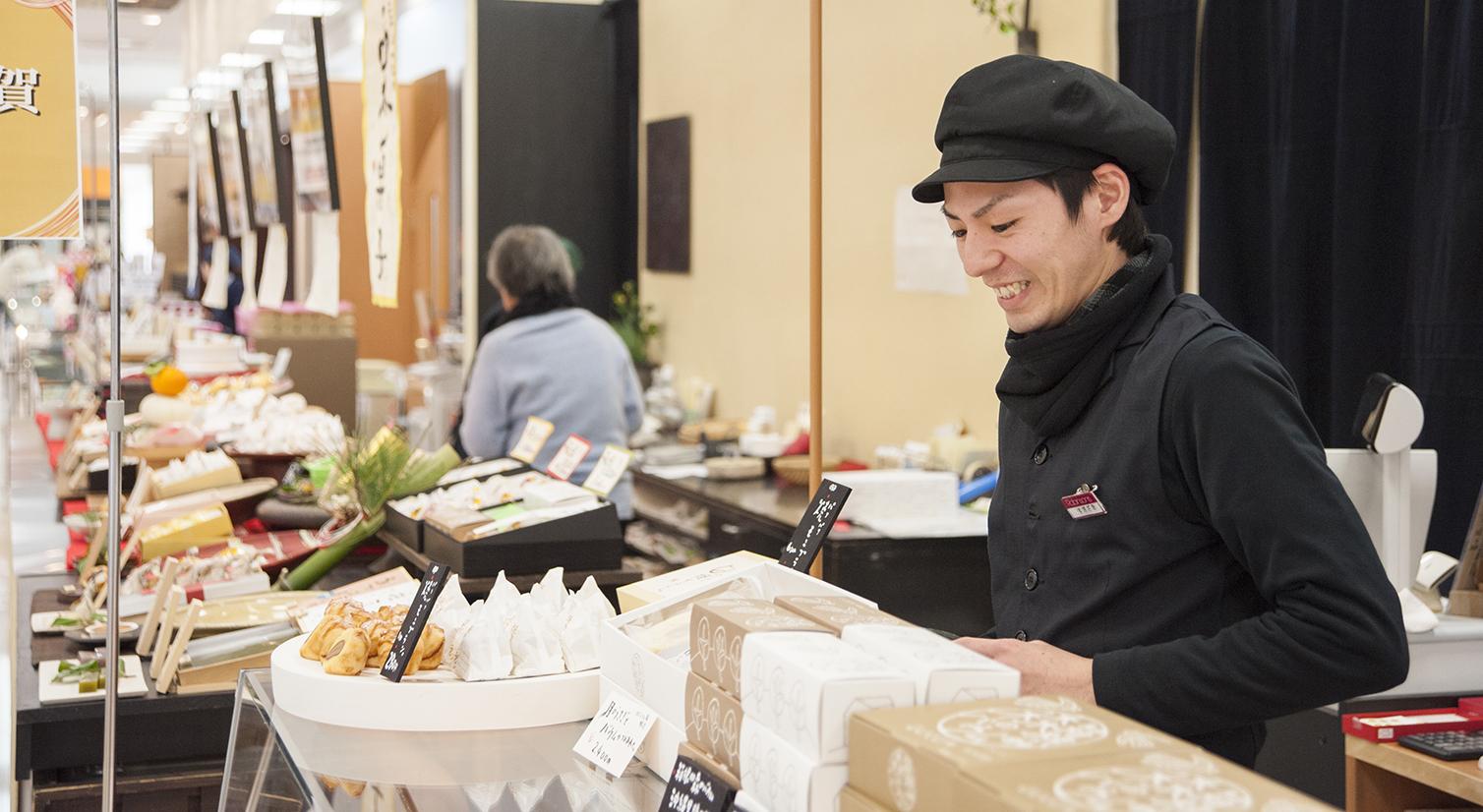 和菓子 菜の花 ダイナシティ店